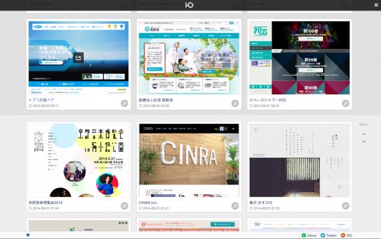 webデザイン 参考